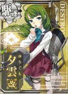 DD Yuugumo Kai 302 Card