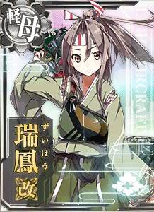 CVL Zuihou Kai 117 Card