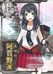 CL Agano Kai 305 Card