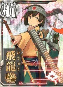 CV Hiryuu Kai Ni 196 Card