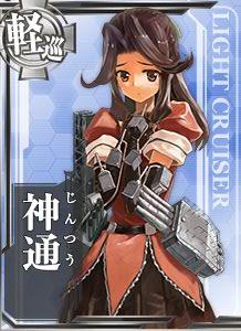 CL Jintsuu 055 Card