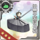90mm Single High-angle Gun Mount 135 Card