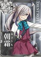 DD Asashimo 425 Card