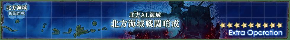 3-5 Banner