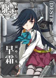 DD Hayashimo 409 Card