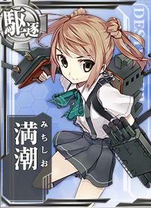 DD Michishio 097 Card