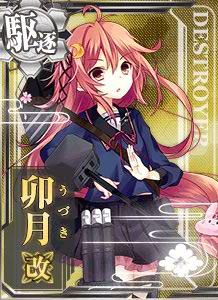 DD Uzuki Kai 309 Card