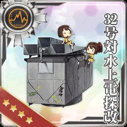 Type 32 Surface Radar Kai 141 Card
