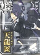 CL Tenryuu Kai 213 Card