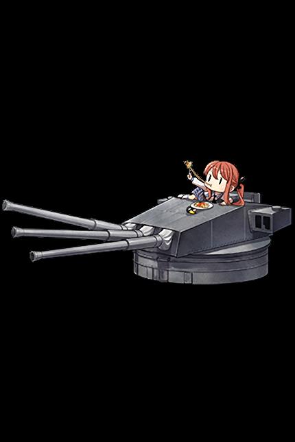 381mm 50 Triple Gun Mount 133 Full