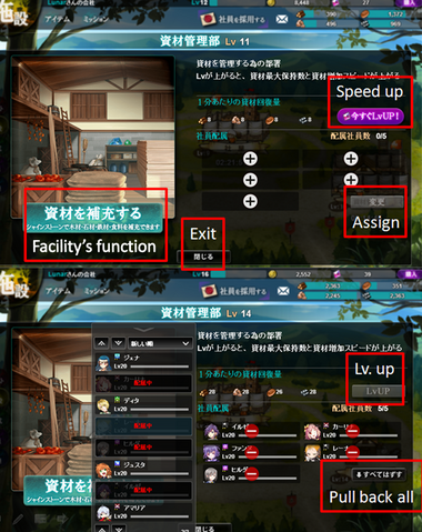 File:Assign & lvl up & function.png