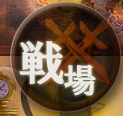 File:Battlefield Icon.png