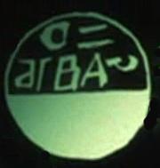 Blue Dragon's Symbol