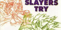 Slayers TRY TREASURY ☆ BGM 2