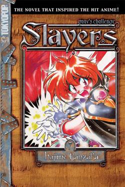 File:Slayers Novel 7a.jpg