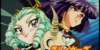 EP12 (Slayers NEXT)