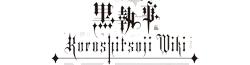 File:Kuroshitsuji Wiki Logo.png