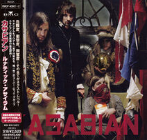 West Ryder Pauper Lunatic Asylum 2xCD Album (Japan) - 1