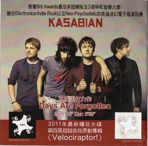File:Days Are Forgotten Promo CD-R (Hong Kong) - 1.jpg
