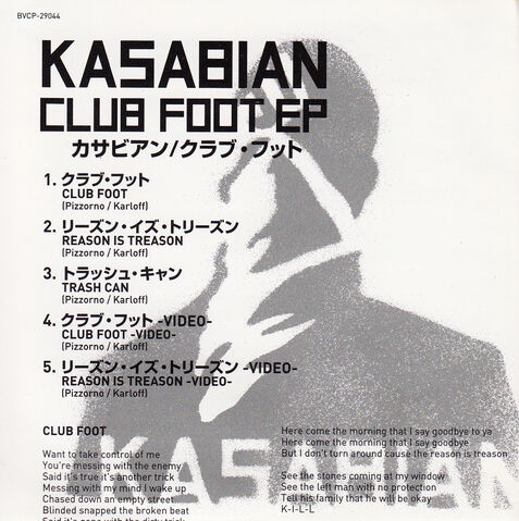File:Club Foot EP (Japan) - 5.jpg