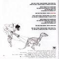 Velociraptor! CD Album (Japan) - 2