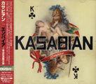 Empire CDDVD Album (Japan) - 1
