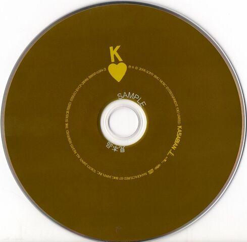 File:Shoot The Runner Promo CD-R (Japan) - 3.jpg