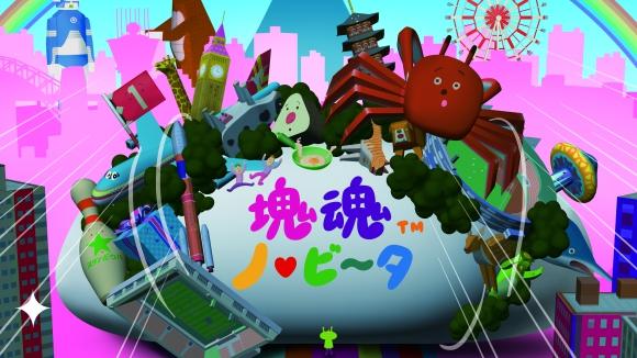 File:Katamari-Damacy Vita-Announcement header.jpg