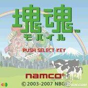 Mobile-katamari-announced-20070423064835245