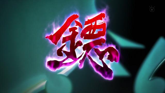 File:Akutō Bita.png
