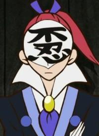 File:Emonzaemon Sōda.jpg