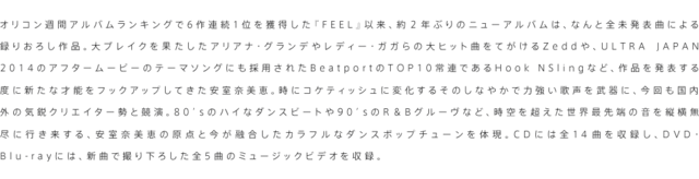 File:Disc note2.png