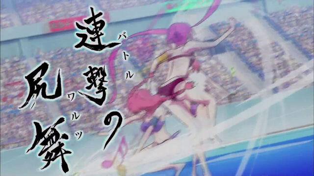 File:Mai uses Battle Waltz Anime.jpg