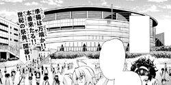 Toda Stadium