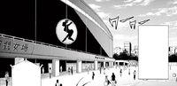 Suminoe Stadium