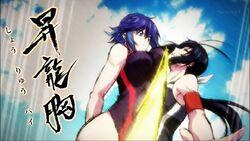 Fujisaki uses Rising Dragon Breasts (Shoryuupai)