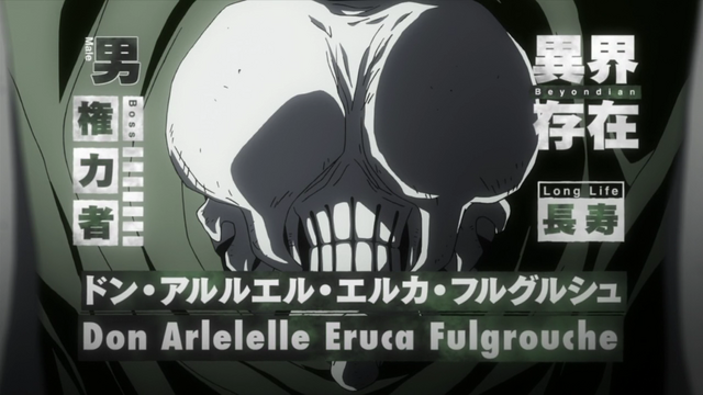 File:Don Arlelelle introduction.png