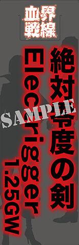 File:DVD-BD 4 Tower.jpg