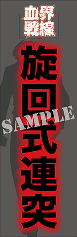 File:DVD-BD 2 Tower.jpg