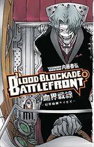 Volume 8 english