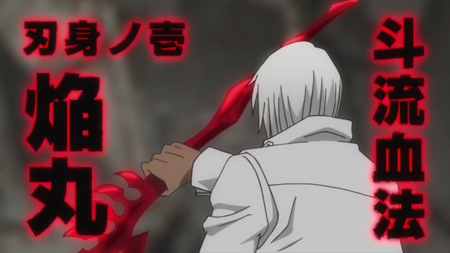 File:Zapp using Big Dipper Style, Blade One Homuramaru.png