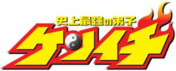 Kenichi Logo