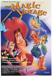 Winnie the Pooh and The Magic Voyage Poster