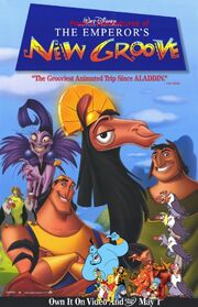 Pooh's Adventures of The Emperor's New Groove poster