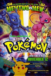 Pooh's Adventures of A Goofy Movie PosterPooh's Adventures of Pokémon The First Movie