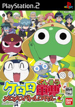 Keroro Gunso - Meromero Battle Royale Z Coverart