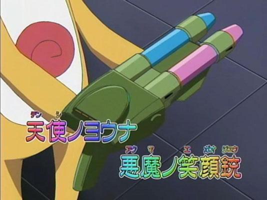 File:Tenshi no youna akuma no egao - juu.jpg