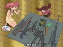 File:212px-Giroro Weapons .jpg