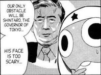 Gov of Tokyo manga appearance