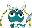 Ushishi
